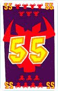 Carte 55 du Six qui PRend