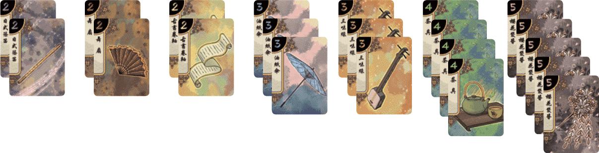 Hanamikoji : 21 cartes Objet